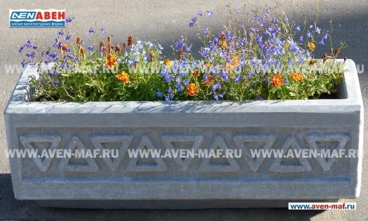 """Вазон для цветов бетонный В-7/2 """"Треугольники"""" фото"""