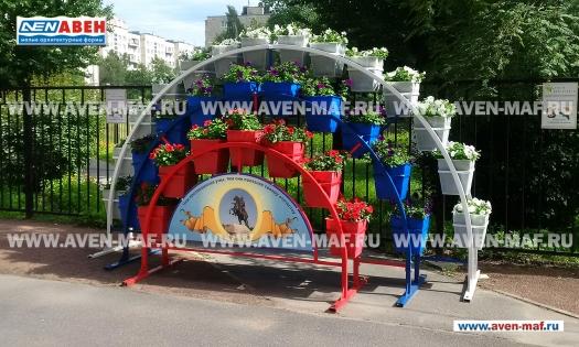 Вертикальное озеленение ВО-6 фото