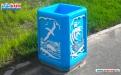 Бетонная урна для мусора У-55 фото