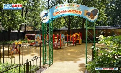 Фото детской площадки на Тульской 9