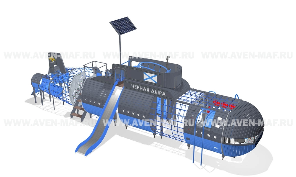 """Игровой комплекс Г-2313/1 """"Подводная лодка"""""""