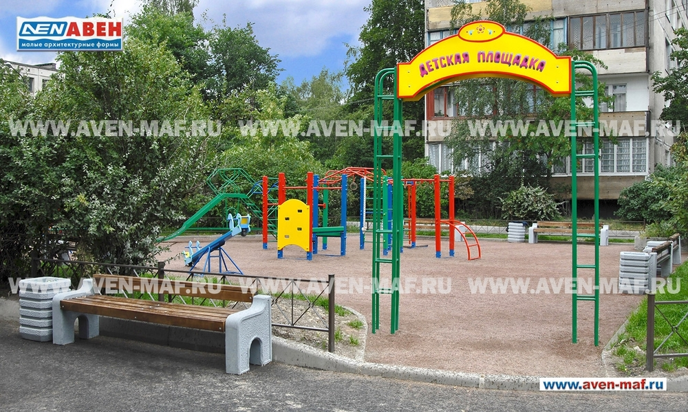 Арка для детской площадки А-67