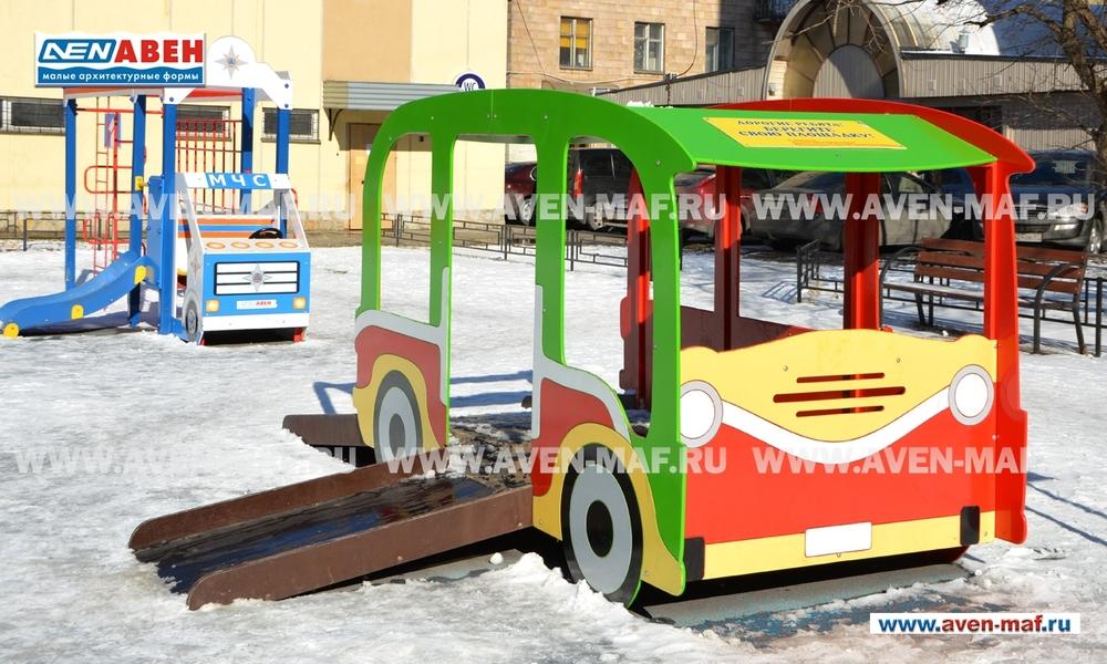 """Игровой элемент для детей с ограниченными возможностями ДО-1 """"Автобус"""""""
