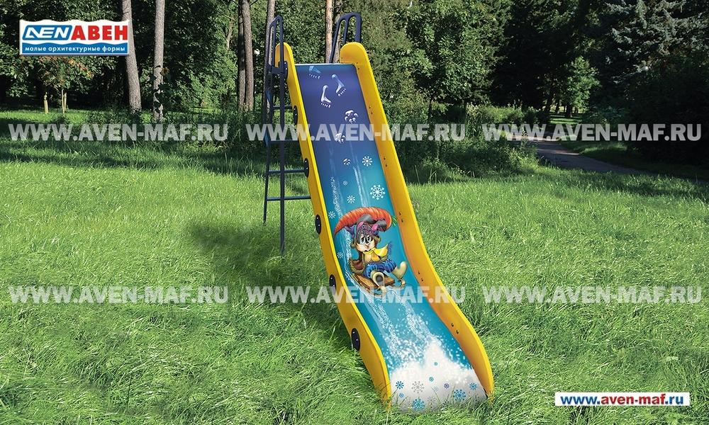 """Детская горка МГ-2ПК """"Подводный мир"""""""