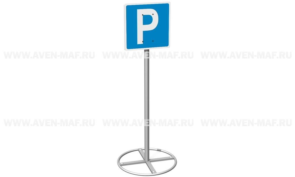 """Игровой элемент МП-1 """"Парковка"""""""