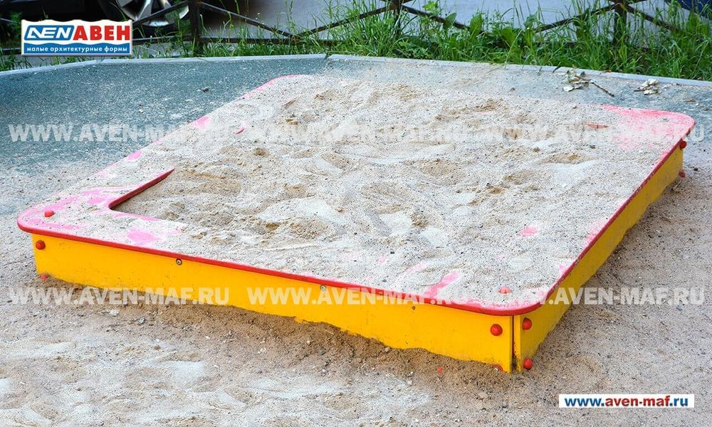 Песочница П-1