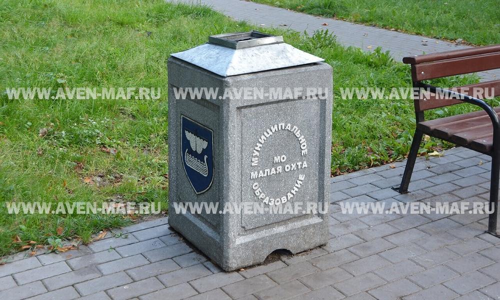 Бетонная урна для мусора У-154 (с крышкой)