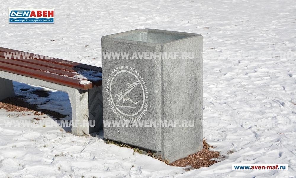 Бетонная урна для мусора У-186/1