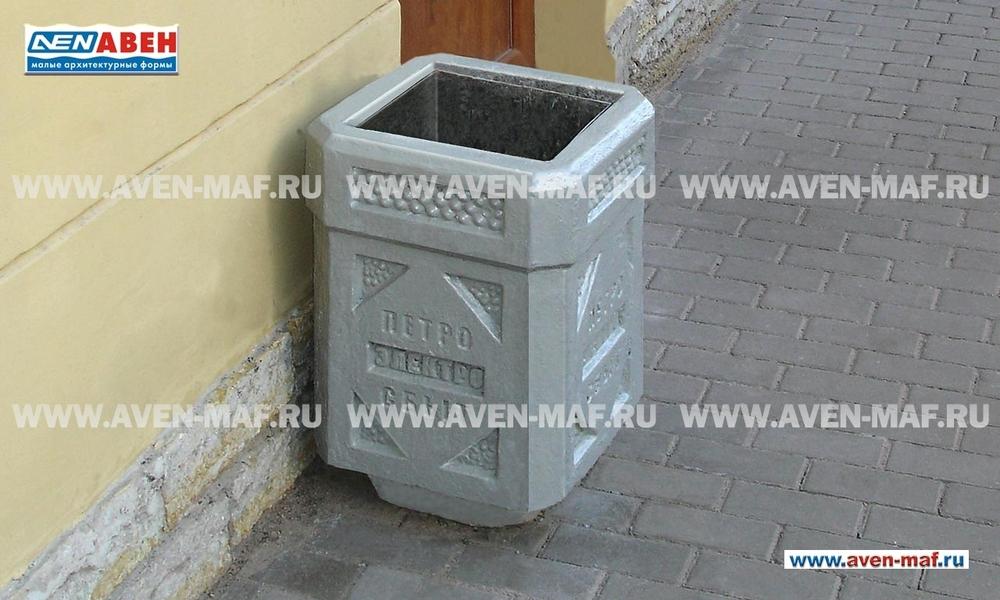 Бетонная урна для мусора У-25