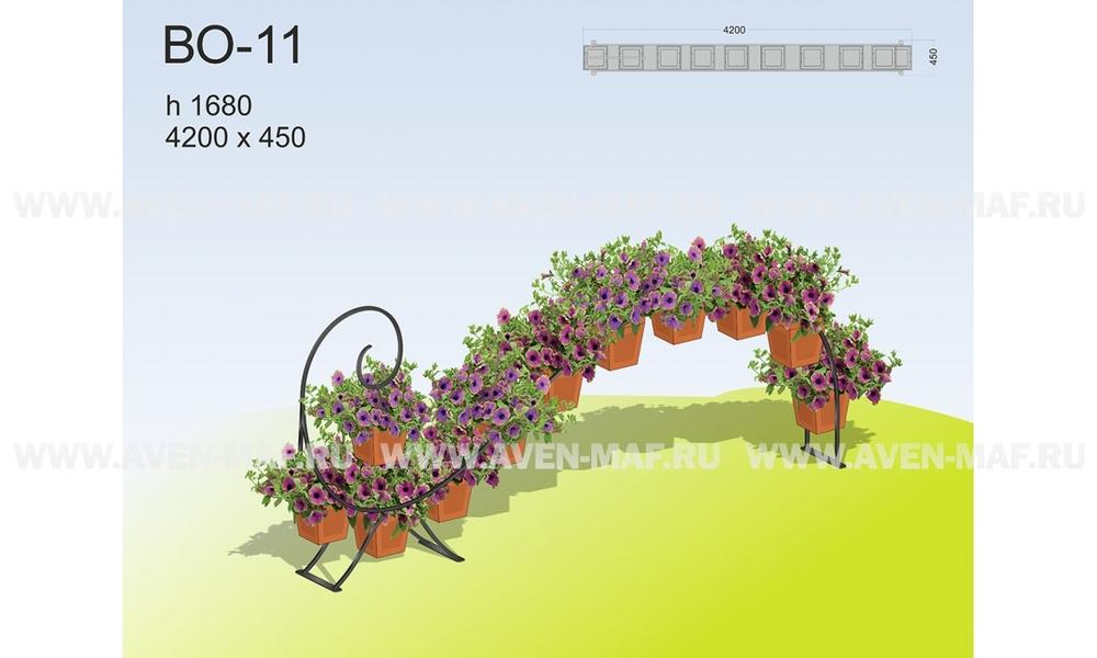 Вертикальное озеленение ВО-11
