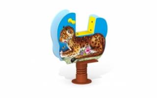 """Качалка на пружине МК-21 (199) """"Леопард"""""""