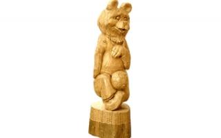"""Деревянная фигура """"Медведь спортсмен"""""""