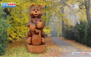 """Деревянная фигура """"Медведь с медом"""""""