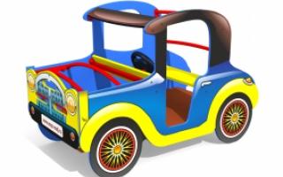 Игровой элемент для детской площадки Д-3/1 синяя машинка