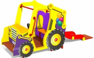 """Игровой элемент для детской площадки Д-4/3 """"Трактор"""""""