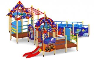 """Игровой комплекс для детей с ограниченными возможностями Г-402 """"Космос"""""""