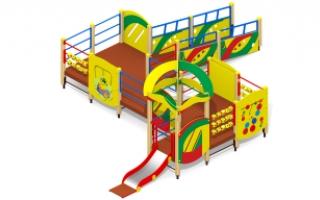 """Игровой комплекс для детей с ограниченными возможностями Г-403 """"Сити C"""""""