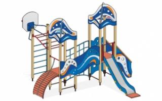 """Детский городок Г-5 """"Сити Н"""" для детской площадки"""
