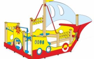 """Игровой комплекс для детской площадки МГМ-80 """"Кораблик"""""""