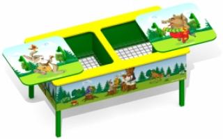 Ящик для игрушек ПЯ-01