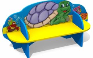 """Детская скамейка С-171 """"Морская черепаха"""" двухсторонняя"""