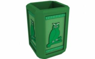 Бетонная урна для мусора У-56 художественная