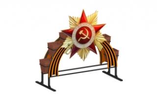 """Вертикальное озеленение ВО-5/1 """"День Победы"""""""