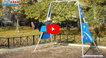 "Embedded thumbnail for Детские маятниковые качели МК-2013 ""NEXT"""