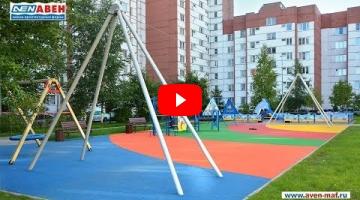 Embedded thumbnail for Канатная дорога КД-7