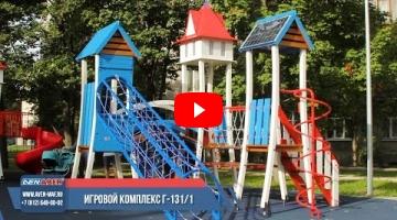"""Embedded thumbnail for Игровой комплекс Г-131/1 """"Маяк"""""""