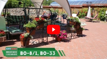 Embedded thumbnail for Вертикальное озеленение ВО-8/1