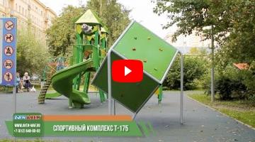 Embedded thumbnail for Спортивный элемент Т-175