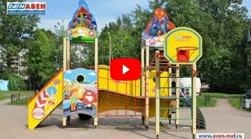 "Embedded thumbnail for Детский городок Г-5 ""Конек-Горбунок"""