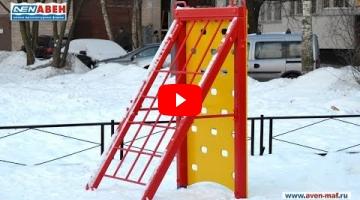 Embedded thumbnail for Спортивный комплекс Т-94