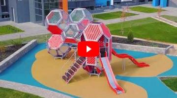 Embedded thumbnail for Игровой комплекс ГН-1200/5