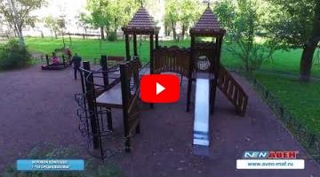 """Embedded thumbnail for Детский городок с горками Г-710 """"Средневековье"""""""