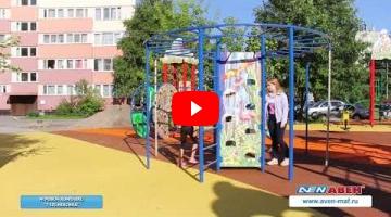 "Embedded thumbnail for Спортивный комплекс Т-135 ""Мексика"""