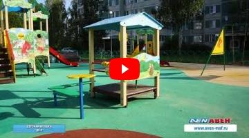 Embedded thumbnail for Детская беседка ДЕ-3