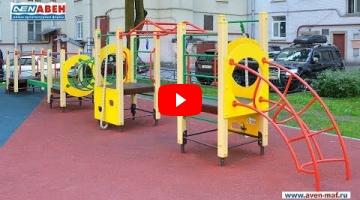 Embedded thumbnail for Спортивный комплекс Т-69/5д