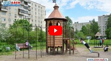 "Embedded thumbnail for Игровой комплекс Г-804 ""Крепость"""