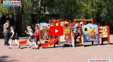 "Embedded thumbnail for Детский городок МГМ-7/1 ""Колобок"""