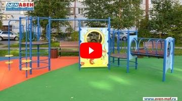 """Embedded thumbnail for Спортивный комплекс Т-142 """"Подводный мир"""""""