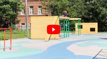 Embedded thumbnail for Забор с наклонной доской ПП-1/3