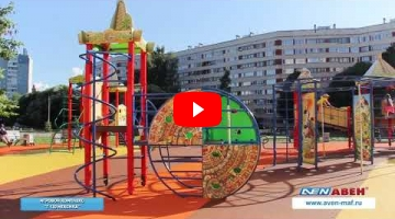 """Embedded thumbnail for Детский городок Г-110 """"Мексика"""""""