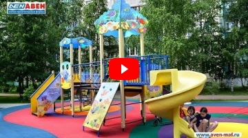 """Embedded thumbnail for Детский городок Г-116 """"Космос"""""""