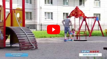 "Embedded thumbnail for Детская карусель К-5/2 ""Бизнес"""