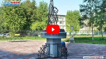 Embedded thumbnail for Вазон-комплекс для цветов ВК-164