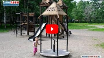 "Embedded thumbnail for Качели-карусель К-5/1 ""Средневековье"""