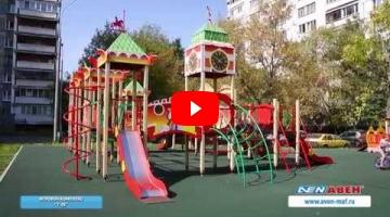 "Embedded thumbnail for Детский городок Г-25 ""Кремль"""