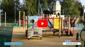 "Embedded thumbnail for Игровой комплекс Т-69/3д ""ГАИ"""